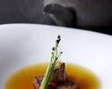 【8/10~8/18期間限定】熟成肉の鉄板焼 -希(のぞみ)- -WEB予約-