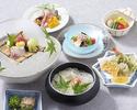 7月1日~7月31日 料理長特選お昼会席 【夏のおもてなし】通常¥6,800→特別価格¥5,000