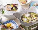 7月1日~7月31日 料理長特選会席 【夏のおもてなし】通常¥12,000→特別価格¥11,000