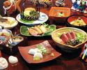 【土佐三昧セット】祢保希のお薦め土佐料理が勢揃い!(ホール席限定の特別料理です)