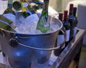 "[Web Reservation Only] Bottle Wine Present Prefix Course ""Reve"""