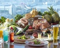 【7月/9月平日ディナー】Sky BBQ Buffet&Beer(アルコール付プラン)