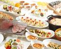 <ディナー>Summerブッフェ 体験型&ディナー限定!炎のステーキ 【4才未満】