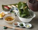 【平日限定20食】青竹とろとろ素麺