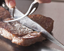 (Oct 1st~)【Value Plan/Weekend 17:00-19:00 onlyLimited Number of 10 special offer】AKASAKA (Superior wagyu beef)