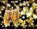ビストロ名物!シャンパーニュ&ワイン7種類2時間フリーフロー