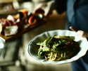 『記念日ランチ・お祝いランチ』三越前直結のオーガニックイタリアンで秋野菜と自慢のお肉・パスタを楽しむコース 乾杯スパークリンワインとお祝いのメッセージデザートプレート付き