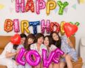 ♥♡♥♡お誕生日や記念日に最適な追加オプション♥♡♥♡