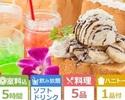 <土・日・祝日>【ボドゲーパック5時間】+ 料理5品