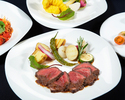 【8・9月特別コース】 黒毛和牛のビステッカと三浦産有機野菜のコース(2時間)