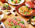 【ちょっと贅沢】国産牛ステーキと季節のストウブ御飯の贅沢コース 全8品【3時間飲み放題付】