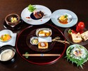 De Luxe menu featuring delicacies from Yamanashi (Private Dining Room)