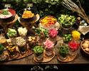 【選べる1ドリンク付】サラダがブッフェスタイルでお好きなだけ!選べるグリルメイン含む優雅なランチ!