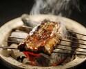 鰻や鱧 夏野菜を新炉端で楽しむプラン