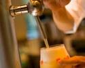 期間限定!直輸入、自家醸造クラフトビール樽生最大15種飲み放題【1名様~ ★120分飲み放題★】自社輸入ワイン、スパークリング、カクテルも! ※こちらは飲み放題のみのプランです。