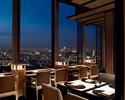 【会席】ディナー席のみ予約 お料理代金10%割引