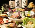 名物と旬菜コース 2時間飲み放題付き(19~24名様)