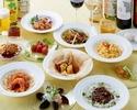 【7/22 ~ 9/30 dinner】 Chinese Tapas Fair ; 7 items