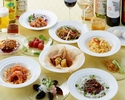 【8/5-9/30 dinner】 Chinese Tapas Fair ; 10 items