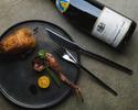 【ディナーNature×ワインペアリング】数々のコンクールで受賞歴のあるソムリエによる特別ワインペアリング付コース
