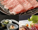 Kobe Beef Shabu-shabu & Crab Dinner [Seryna Shinjuku]