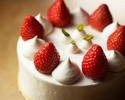 Whole cake (shortcake) Round 15cm * For 6 to 8 people
