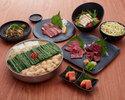 Yamakasa Course 6 dishes (table seats)