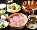 Beef Shabu-Shabu Lunch [Seryna SHINJUKU]