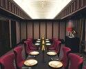 【完全個室】ディナー お顔合わせプラン ¥10,000