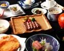 Hana-Kaiseki Lunch [Seryna SHINJUKU]