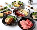 火鍋【プレミアムセット】8800円