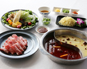 Hot pot set [Weekday lunch only]