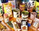 Sake All You Can Drink + 5 Japanese snacks plan