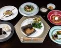 Menú de lujo con delicias de Yamagata (comedor privado)