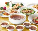 [飲み放題付き]北京ダックや五目焼きそばなど、人気のお料理が味わえるご宴会8,000円プラン