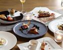 誕生日や記念日を過ごすディナーにオススメ!<Standard Course >