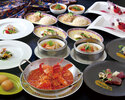 NEW!【Dinner9/1~11/30】ユニークリー・シンガポール・コース The Uniquery Singapore Course 7,000円