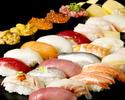 【平日ランチ特典】ソフトドリンク飲み放題無料!高級寿司食べ放題