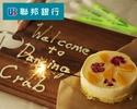 UNION BANK OF TAIWAN  BIRTHDAY CAKE