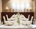 【個室優先】黒鯛や子羊を使用した季節の食材、デザート含む全6品!優雅なランチタイムをご堪能!