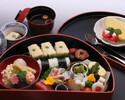 """Lunch """"Hangetsu-Bento"""""""