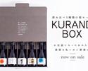 Sake All You Can Drink + 5 bottles of sake (180ml×5)