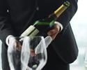 【オンライン予約限定プラン】プレミアムセレクションのワインペアリング(グラス3杯)