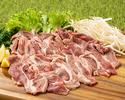 味付きラム肉(400g)