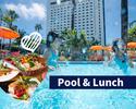 Garden Pool & Lunch Buffet plan (Weekday / Adult)