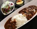 [Weekdays only] Discerning luxury Hayashi rice