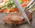 [Lunch] Steak lunch Japanese beef