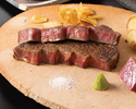 [Lunch] Steak lunch Japanese black beef