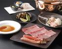 Kobe Beef & Crab Excellent Dinner