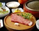Ishiyaki Steak Lunch